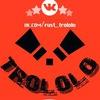 Комплекс пиратских серверов Rust Trololo