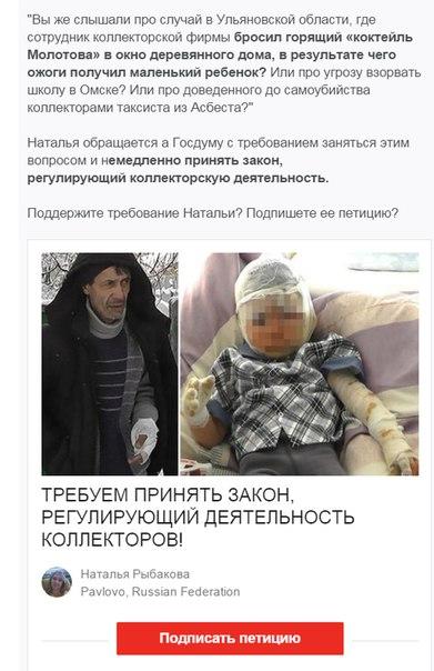 Экономический кризис вернул Россию в средневековье, - Bloomberg - Цензор.НЕТ 6255