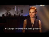 Битва Экстрасенсов 16 сезон 17 серия с уч. Сергея Сафронова