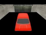 «Моя тачка 3D» под музыку Лада седан баклажан тимати - баклажан. Picrolla