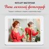 Anis'ya Tkachuk = Ваш личный фотограф в Черновца