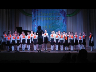 Выступление хорового коллектива