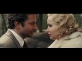 Серена 2014 - Трейлер (720p)