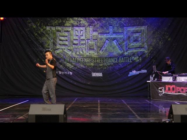 Popbong Judge show 정점6