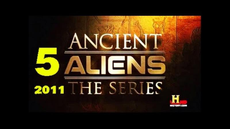 History: Древние пришельцы: Пришельцы и загадочные ритуалы / 5 серия