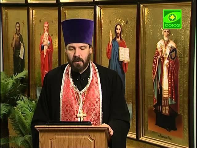 13 января. Святой мученик Петр Троицкий
