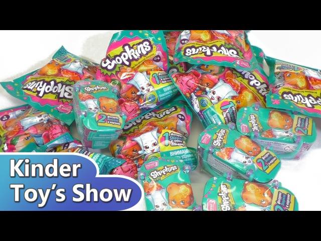 Шопкинсы игрушки 3 сезона, распаковка пакетиков и корзиночек Moose Shopkins Season 3