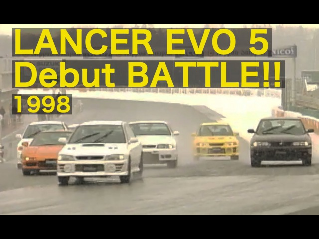 Lancer Evolution V Debut TSUKUBA SNOW BATTLE Best MOTORing 1998