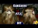 DIY Заколка-автомат для волос Канзаши/Мастер Класс/Hairpin Kanzashi/Master Class