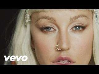 Brooke Candy - Happy Days