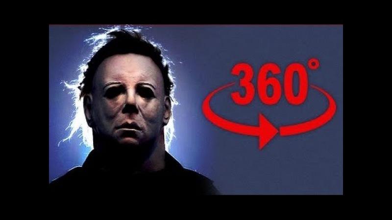 Смотреть в темноте! Панорамное видео Хэллоуин 360 градусов-ужасы(vr Michael Myers,Horror video 3D)