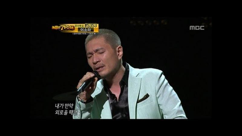 1R(3) 21, Yim Jae-beum : You, 임재범 : 여러분 I Am A Singer 20110522