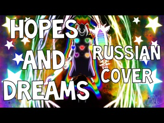 [RUS COVER] Undertale - Hopes And Dreams VGR ft. Jenny