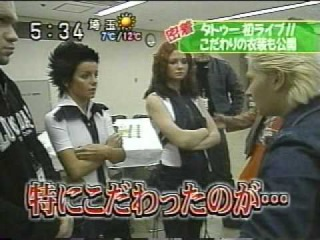 T.A.T.u. - Show Me Love Tour, Rehearsal, and 1st Concert In Tokyo Dome, Japan 01.12.2003