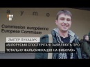 Білоруські спостерігачі заявляють про тотальну фальсифікацію на виборах журналіст