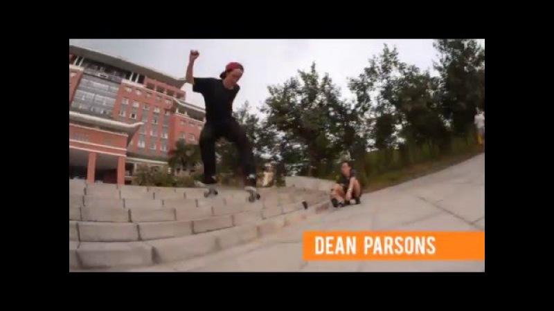 DEAN PARSONS - THEEVE TRUCKS