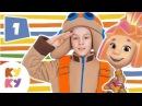 КУКУТИКИ и ФИКСИКИ - Помогатор - Веселая развивающая песенка фиксипелка для дете...