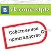 Металлоконструкции. Сварка. Петрозаводск.