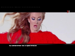 Соломина - Без названия prod by DORNaBANDA - M1