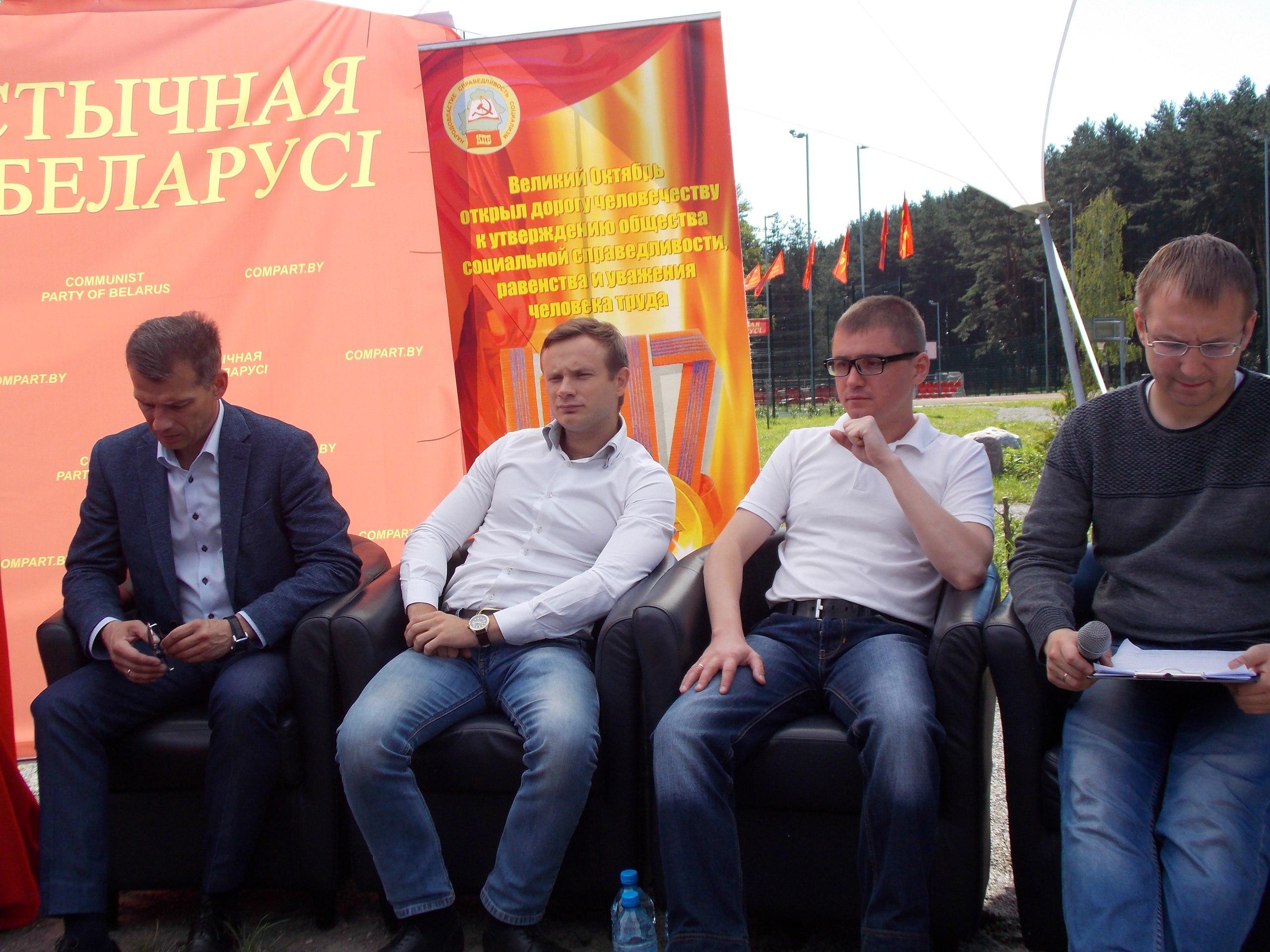 Алексей Сокол, Владимир Исаков, Александр Кононович, Сергей Клишевич