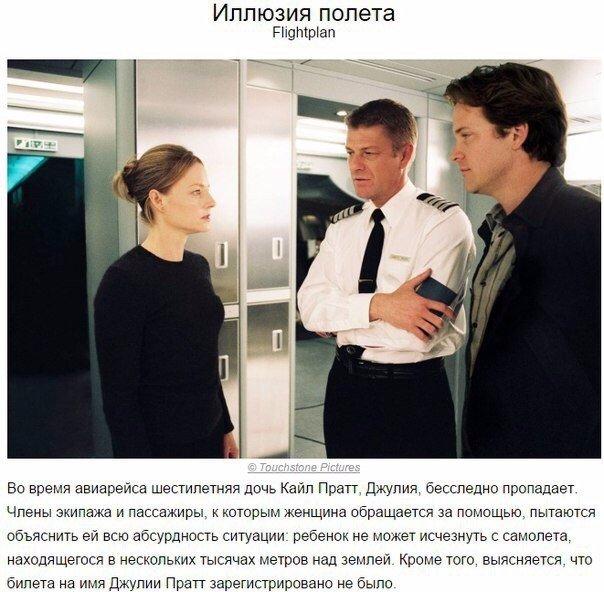 Фото №430456470 со страницы Александра Куликова