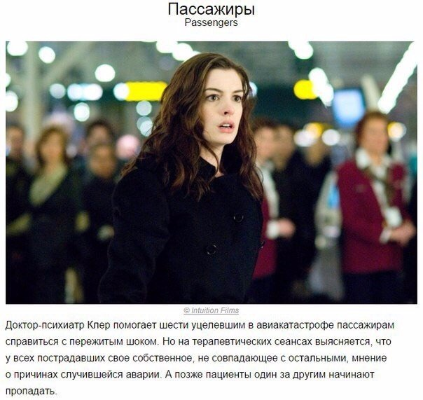 Фото №430456477 со страницы Александра Куликова