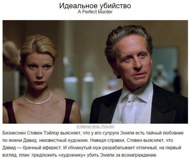 Фото №430456480 со страницы Александра Куликова