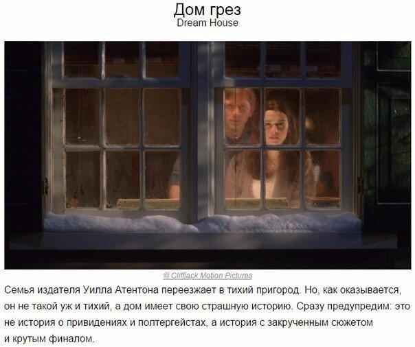 Фото №430456482 со страницы Александра Куликова