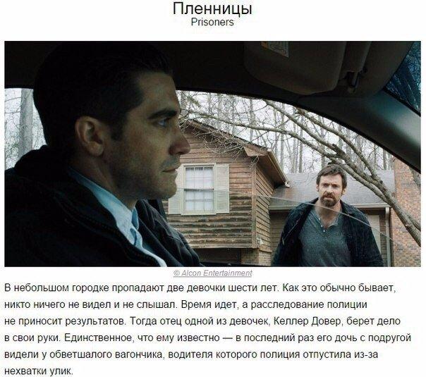 Фото №430456484 со страницы Александра Куликова