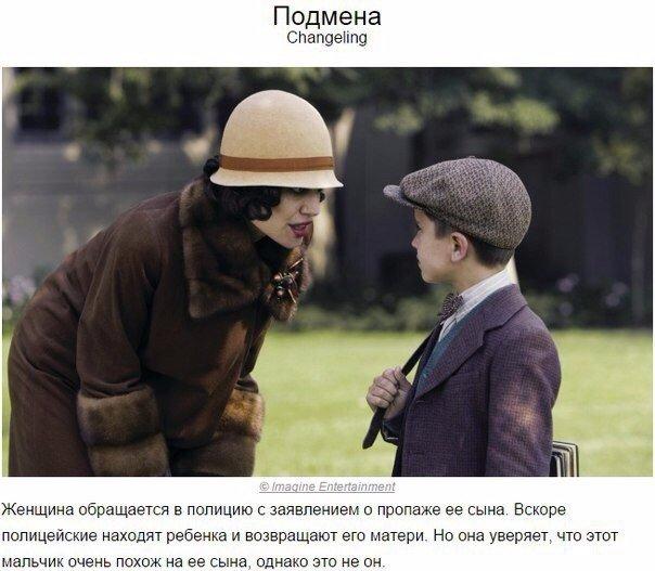 Фото №430456485 со страницы Александра Куликова
