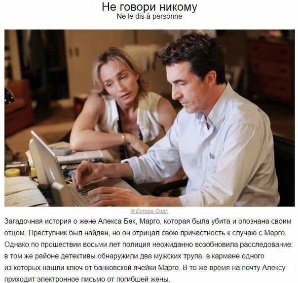 Фото №430456486 со страницы Александра Куликова