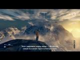 Первый геймплей STEEP. Новая игра Ubisoft