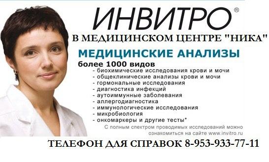 Объявление о приеме спермы г владимир