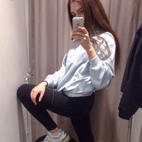 Саша Ригина