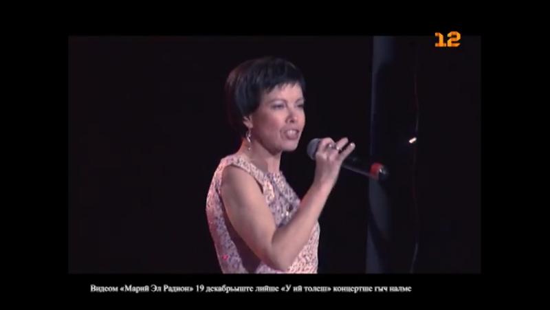 Эльвира Трифонова - А мый йӧратем