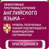 ПЦ Английской языковой школы г. Пудожа