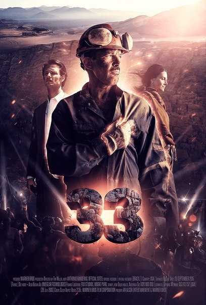 33 (2016)