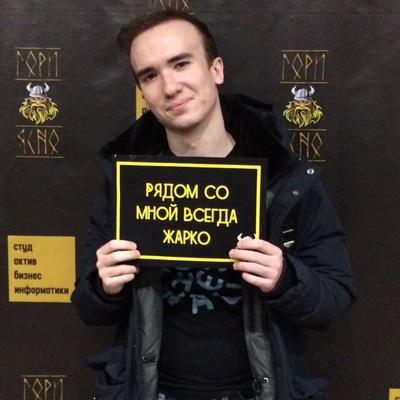 Михаил Жиляков