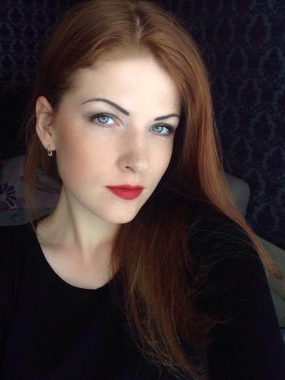 Екатерина Кузеванова