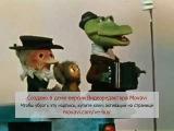 CHO ZA TREK Гио Пика или крокодил Гена - едет катится