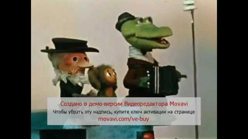 CHO ZA TREK | Гио Пика или крокодил Гена - едет катится