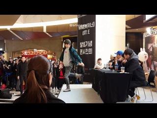 160221 여의도 팬사인회 - 이승훈 댄스