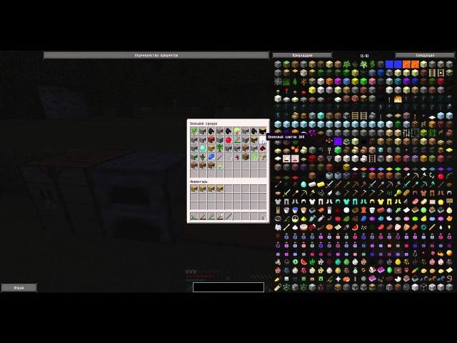 Minecraft Hi-Tech 1 | Начинаем строительство [Emou.ru]