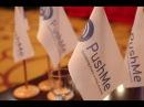 Топ-лидеры PushMe Corp. о церемонии открытия компании 3-4 октября 2015 г. в Алматы