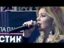 Юлианна Караулова - Хьюстон (Европа Плюс Акустика)