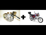 #1 Установка карбюратора на мопед от скутера ( с ускорителем )