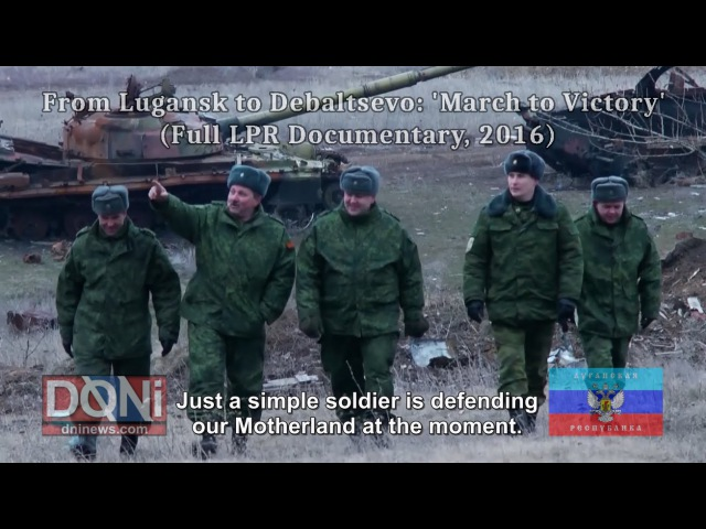 From Lugansk to Debaltsevo March to Victory (Full LPR Documentary, 2016)