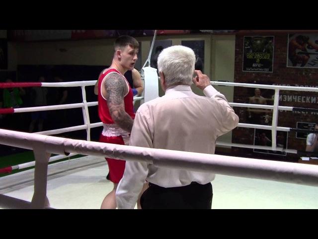 9 Иванов Алексей БК Ударник vs Фадеев Денис СК Олимпиец Малоярославец раунд 2