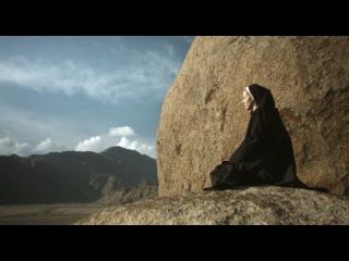 «Спасение» (2015): Трейлер