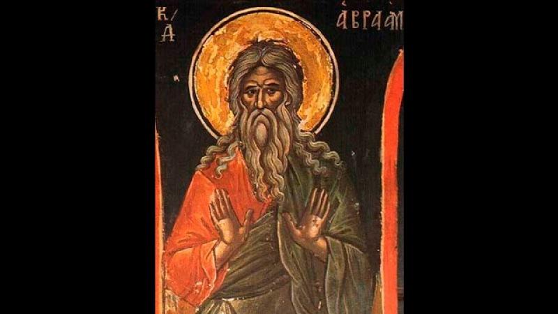 о.Олег Стеняев: Призвание Авраама, обетование, Книга Бытие, гл.12